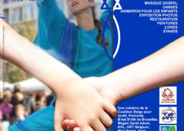 2013 SHALOM Festival pour la Paix au Moyen Orient