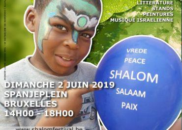 2019 Shalom Festival