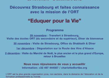 2012 Voyage à Strasbourg