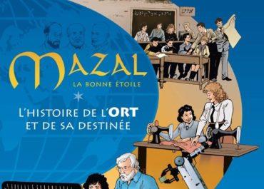 2013 MAZAL - L'Histoire de l'ORT et de sa destinée