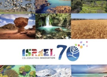 2018 Dossier Israël 70 ans